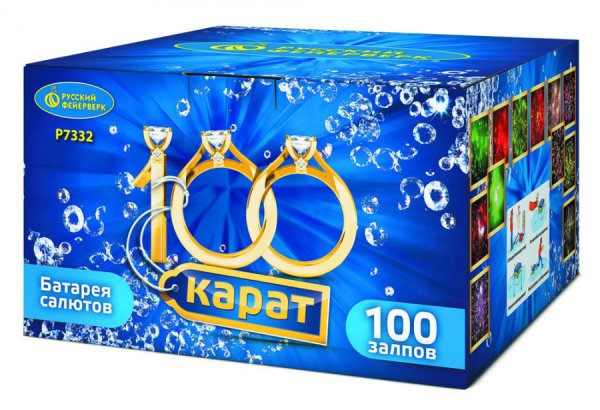"""""""100 Карат"""""""