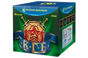 """КГБ"""