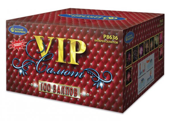 """""""VIP Салют"""""""